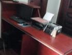 前台桌椅一套出售 -400元