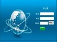 北京直销软件开发.Net双轨直销系统APP版软件订制