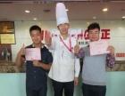 上海顶正老鸭粉丝汤加盟 特色小吃投资1万元以下