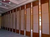 供应杭州酒店活动隔断,办公室移动屏风,会议室移动隔墙,折叠门