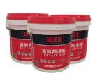 惠东广东省惠州市国营惠东九龙峰林场腻子粉批发 展宏厂家刷新