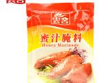 云舍圣家**腌料 蜜汁腌料 烤翅 鸡翅 烤肉 120袋*140g
