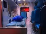 周口120救护车出租公司