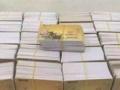 南京最高价上门求购苏果卡、金鹰卡、大润发卡、德基卡、加油卡等