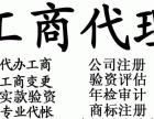 香河专业代理记账 税收审计 报表审计 工商注册