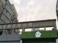 市政府黄.金.地.段商务办公首.选 吉房出租(可做沿街广告)