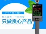 海日萨车牌识别一体机 智能收费车辆管理系统