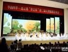 连云港第二届孕之乐胎教音乐会圆满落幕