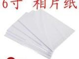 高品质A4相纸高光材料防水喷墨打印机相纸相纸特价促销包邮