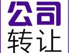 香港公司注册,全球离岸公司注册等一站式国际注册服务