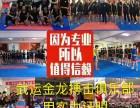 济南 散打 泰拳 女子防身术俱乐部十年搏击培训经验