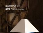 西安空气净化器加湿器TCL品牌荣事达康佳品牌小礼品