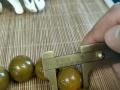 上古战国红玛瑙2.2大手串