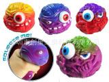 供应发泄挤压小怪头球玩具 TPR挤压发泄整人小玩具 挤压怪物头