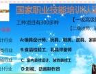 肇庆肇庆模具设计培训课程高级模具设计报考机构