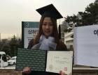 国际贸易韩国语培训班