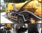 武汉万家洁专业管道疏通 化粪池清理 抽粪清洗