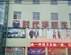 新县 全新县 苏河镇镇中心 2000m²