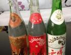 北京收购陈年老酒,94年瓷竹叶青回收价格
