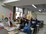 乌鲁木齐中小学周末辅导班