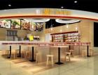麦汇食尚冒菜加盟 3-8万 100家加盟店 11年