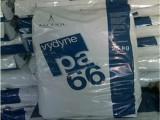 原厂原包PA66/美国首诺/R513H工程塑料余姚供应