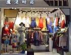天河区较旺商业圈时尚天河商业街卖场生意转让