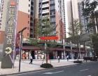 佳兆业未来城一手街铺 世茂地标写字楼对面