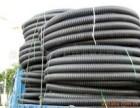 哈尔滨碳素管-波纹管/电力保护管5碳素波纹管 厂家0电话
