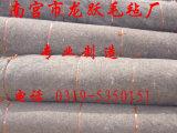 厂家直销防寒 保湿多功能公路养护毛毡 公路养护毯  厂家批发