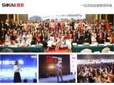 浏阳商标转让公司 浏阳商标服务公司 浏阳商标