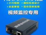 千兆光猫ONU光纤猫钎EPON 单口终端设备铁壳视频监控专用