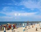1760元南宁·越南·河内·下龙湾·北海·四星双飞7日