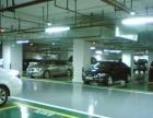 泰富小区地下车库-停车位出租