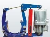 供应 YW系列气动块式制动器