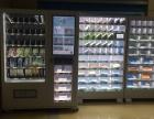 高价电器回收:空调 洗衣机 冰箱 电视机 热水器等