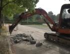 上海青浦区小挖机出租-橡胶履带小斗