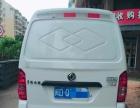 东风小康 小康K款 1.2L 手动(国Ⅳ)-封闭货车 7个月的准