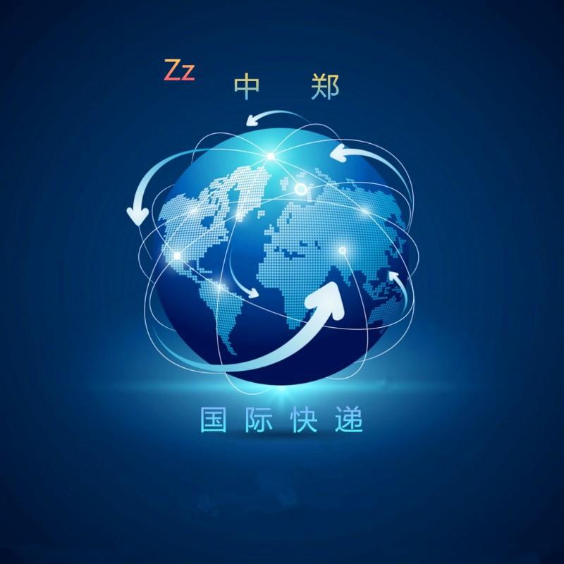 郑州DHL中外运敦豪河南区域一级代理