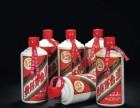桂林1990年茅台酒回收价格多少钱价格公道!!