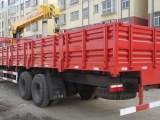 转让优质5吨8吨10吨12吨14吨随车吊,包上户