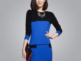 2013新款韩版女式长款貂绒衫撞色偏厚毛衣裙 秋冬百搭针织打底衫