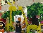 专业承接大型气球展 气球装饰布置 婚礼布置气球拱门