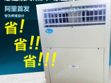 山东卡酷B型地能空调节能环保大5匹