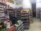 (整店转让)坪洲地铁站附近品牌便利店急转无进场费