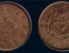 重庆巫溪古董钱币哪里免费鉴定