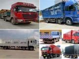 深圳货车出租拉货4米6.8米13米17米9米6平板车高栏车