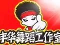 韩国娱乐公司要来包头选拔中国练习生
