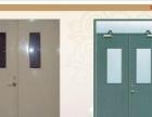 主要生产防火门(钢质,木质,刚木质)防火窗