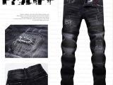 新冬灰黑色 PP牛仔裤男 德国潮牌刺绣缝补破洞纯棉小直筒牛仔长裤